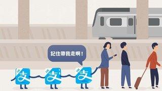 AlipayHK 支付寶 香港 高達 $12 電子 印花 獎賞