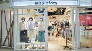 於 Ladystory 消費滿HK$50即減HK$10