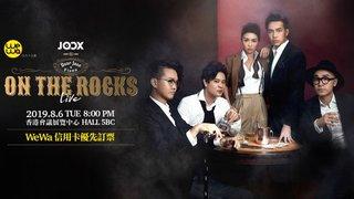 優先訂票 JOOX Hong Kong Dear Jane 薛凱琪 《On the Rocks》 Live