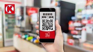憑 銀聯 手機 閃付 於 OK便利店 買滿HK$25 即減HK$10