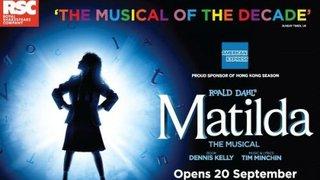 以 亞洲萬里通 里數 兌換 Matilda 音樂劇