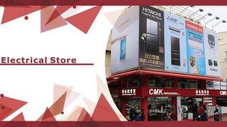 CMK x WeWa 購物 優惠 簽賬 可享高達HK$1400 現金 回贈