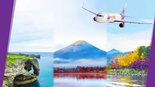 HK Express 大新 限時 優惠 「自由飛」 機票 票價 85折