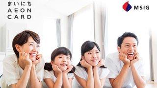 AEON 信用卡 尊享 i-Home 家居 保險 保費 75折