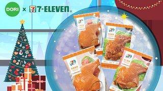 DORI 快閃優惠賞 7-SIGNATURE 雞髀 優惠價 $8/包