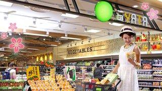 一田 百貨 超市 簽賬可享高達16% 現金禮券 回贈