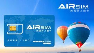 低至74折購買 AIRSIM 上網卡