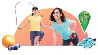 馬拉松 精選 貨品 低至5折及可獲HKD50 現金券 及 Crocs 旅行袋