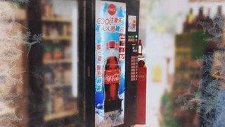 銀聯 二維碼 可口可樂 自助售賣機 即減 優惠