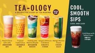 雲閃付 App 用户尊享 Starbucks 「星」級權益 限時 即減 HK$10