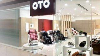 精選 OTO 按摩 保健 產品 低至57折及 免息分期 優惠