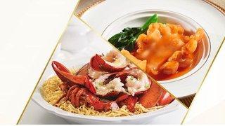 BoC Pay 享 美心中菜 高達HK$200 即減 優惠 指定 套餐 低至6折