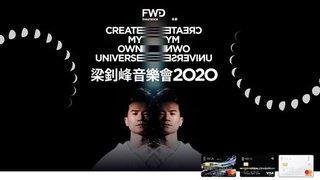 優先訂票 Create My Own Universe 梁釗峰 音樂會 2020