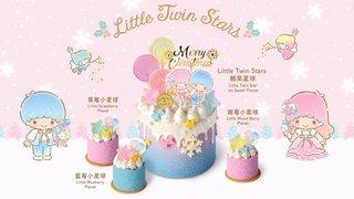 專享 Little Twin Stars X'mas Cake Set 優惠 享受一年 免費 會籍