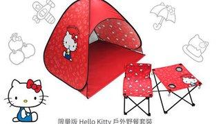 大新 SANRIO 信用卡 簽賬賞 限量版 Hello Kitty 戶外 野餐 套裝