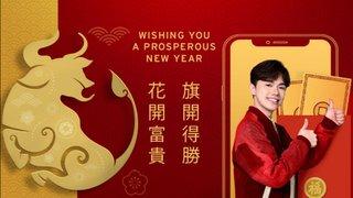 用Citi Mobile App 派 利是 傳遞心意 贏HK$8888 新春 大利是