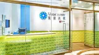 雅潔 洗衣 上門 收送 服務 滿HKD200即享 雙倍 亞洲萬里通 里數