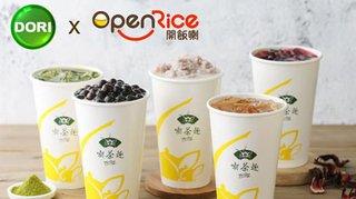 DORI OpenRice 快閃優惠 4折 優惠價 HK$10買 天仁茗茶 電子 現金券