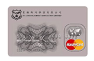 聖類斯同學會有限公司聯營商務MasterCard