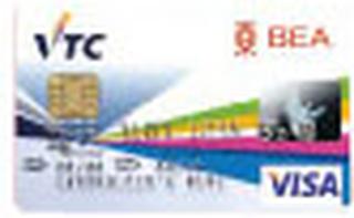 職業訓練局Visa卡 (學生專用)