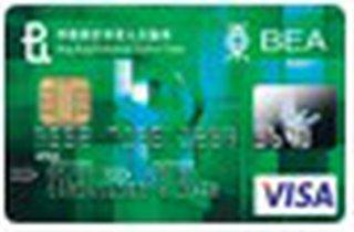 香港教育專業人員協會Visa普通卡