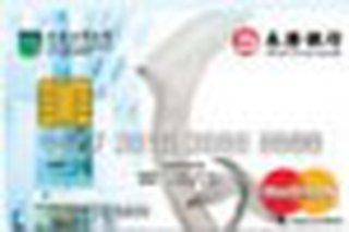 香港公開大學萬事達卡