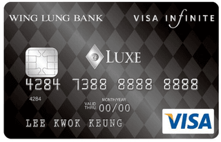 Luxe Visa Infinite Card