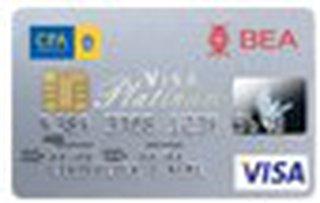 澳洲會計師公會VISA白金卡