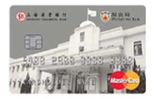 保良局Titanium MasterCard卡