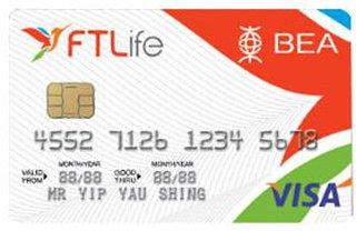 富通保險信用卡