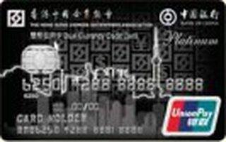中銀銀聯中企協雙幣白金卡