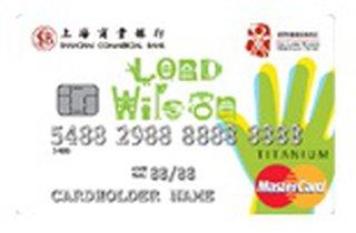 香港文物Titanium MasterCard卡