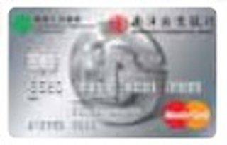 政府人員協會白金信用卡