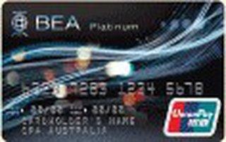 澳洲會計師公會銀聯雙幣白金信用卡