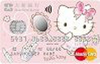 大新Hello Kitty Paypass Titanium萬事達卡