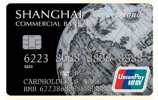 銀聯雙幣鑽石信用卡