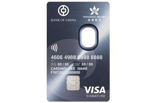 中銀香港航空Visa Signature卡