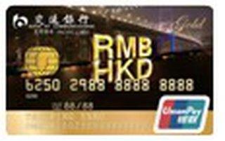 交通銀行銀聯雙幣金卡