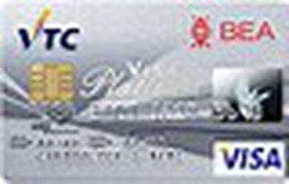 职业训练局Visa卡(毕业生专用)