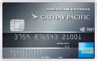 美国运通国泰航空尊尚信用卡
