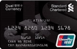 渣打银联双币白金信用卡