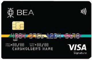东亚银行Visa Signature卡